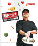 2012 Best of Cover